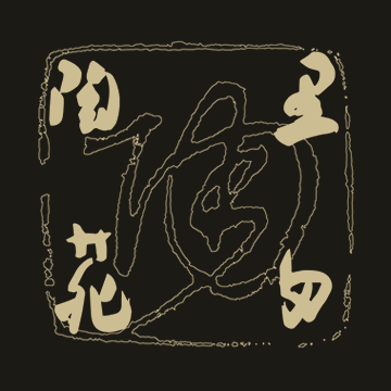 No.31 色絵四方小皿 五  A set of five dishes, Iro-e