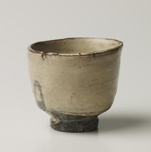 【北大路魯山人展観】 Exhibition of Kitaoji Rosanjin