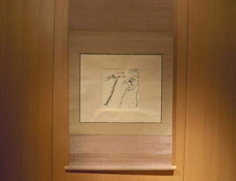 松林双鳥図