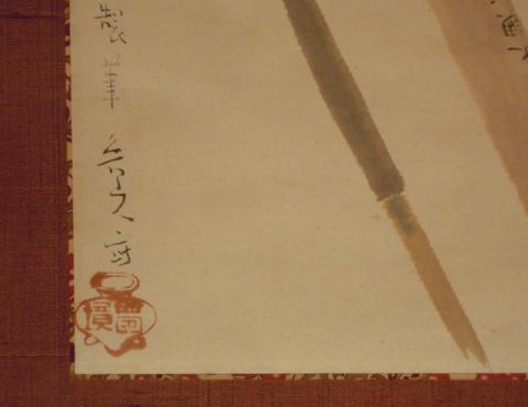 大明製筆図