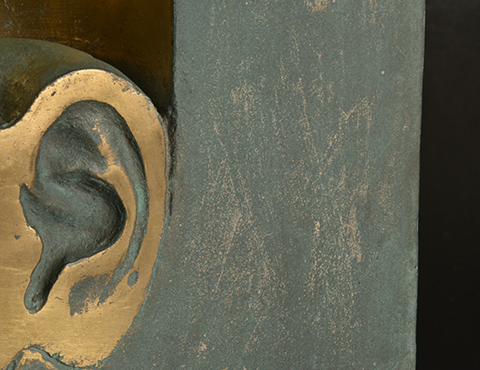 ニュートンの耳