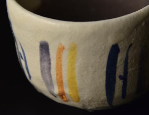 呉須絵茶碗
