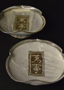菊池克展 Exhibition of Kikuchi Katsu