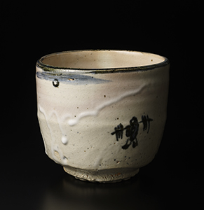 ひとりたのしむ 昭和巨匠陶藝逸品展 Exhibition of The Grand masters of Showa era