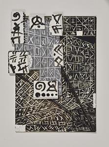【向井修二・島村光 ふたり展】 Exhibition of Mukai Shuji & Shimamura Hikaru