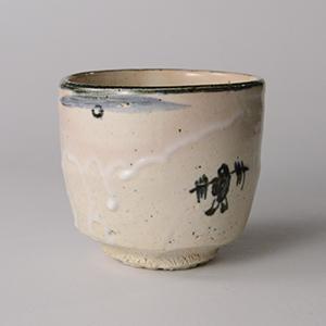 京橋・魯卿あん【茶碗特集展】Exhibition of Chawan