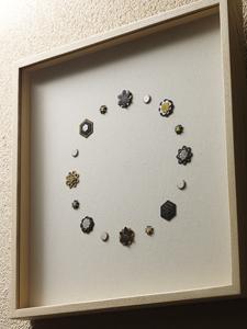 【金工 長谷川清吉展】Exhibition of Hasegawa Seikichi