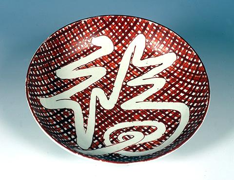 古九谷風福字平鉢