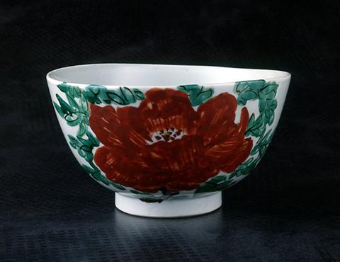 赤呉須牡丹鉢