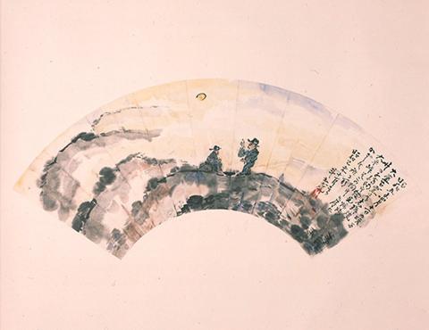志野竹の子絵陶片発見之図