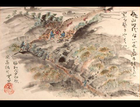桃山時代之陶窯之図