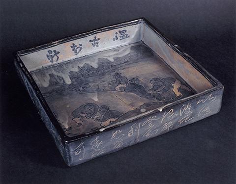 染附尾張瀬戸古窯趾發掘之図飾皿