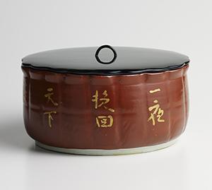 赤呉須金泥書鉢