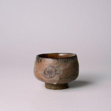 「No.148 絵唐津ぐい呑  / Sake cup, E-karatsu」の写真 その1