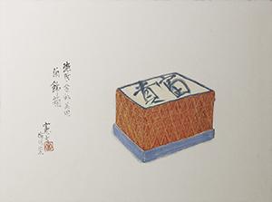 染附金彩並用角飾箱