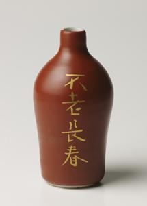 赤呉須金彩徳利
