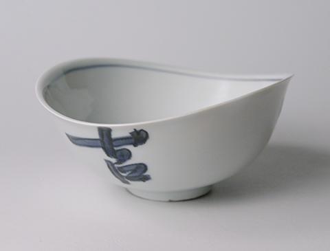 「No.9 魯山人 大吉祥鉢 /  Rosanjin Bowl, Underglazed blue」の写真 その2
