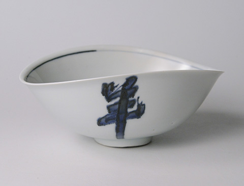 「No.9 魯山人 大吉祥鉢 /  Rosanjin Bowl, Underglazed blue」の写真 その3
