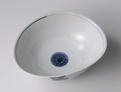 「No.9 魯山人 大吉祥鉢 /  Rosanjin Bowl, Underglazed blue」の写真 その4