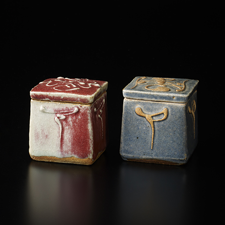 「No.13 河井寛次郎 呉須辰砂蓋物一対 / KAWAI Kanjiro A pair of boxes Underglazed blue & Copper red glazed」の写真 その1