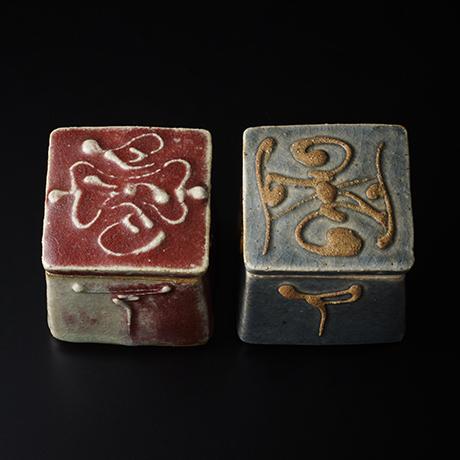 「No.13 河井寛次郎 呉須辰砂蓋物一対 / KAWAI Kanjiro A pair of boxes Underglazed blue & Copper red glazed」の写真 その2