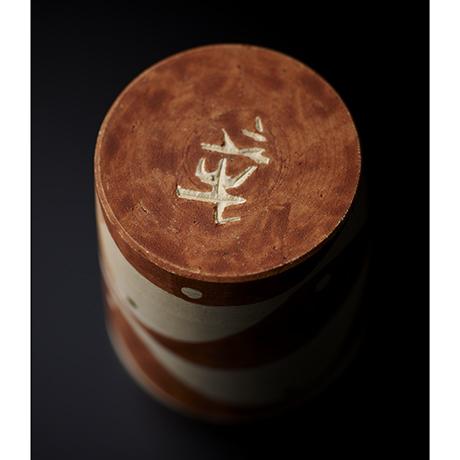 「No.16 加守田章二 湯呑 / KAMODA Shoji Tea cup」の写真 その3
