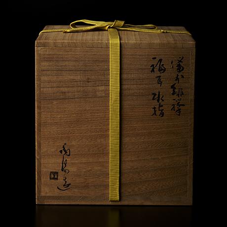 「No.6 金重陶陽 備前緋襷福耳水指 / KANESHIGE Toyo Water jar, Bizen, Hidasuki」の写真 その6