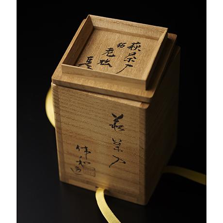 「No.9 三輪休和 萩茶入 銘 老松 / MIWA Kyuwa Tea caddy, Hagi」の写真 その4