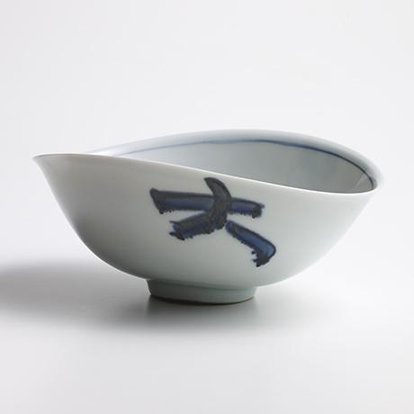 「No.9 魯山人 大吉祥鉢 /  Rosanjin Bowl, Underglazed blue」の写真 その1