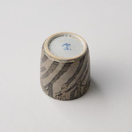 "「No.20 色絵銀彩酒呑 「由幾のかげ乃図」  Sake cup, Iro-e with silver, ""A Snow Scene""」の写真 その6"