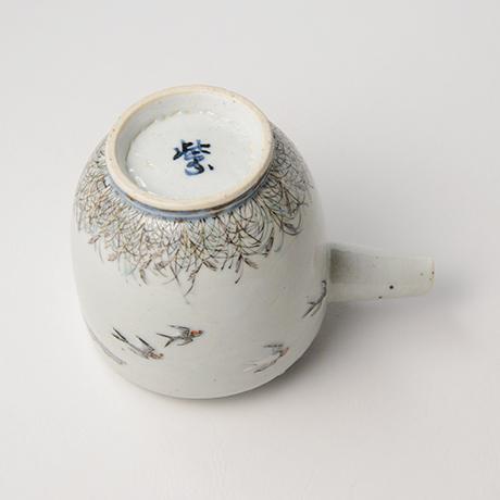 "「No.24 色絵銀彩片口 「つばめ」  Lipped bowl, Iroe with Silver, ""Swallow""」の写真 その6"