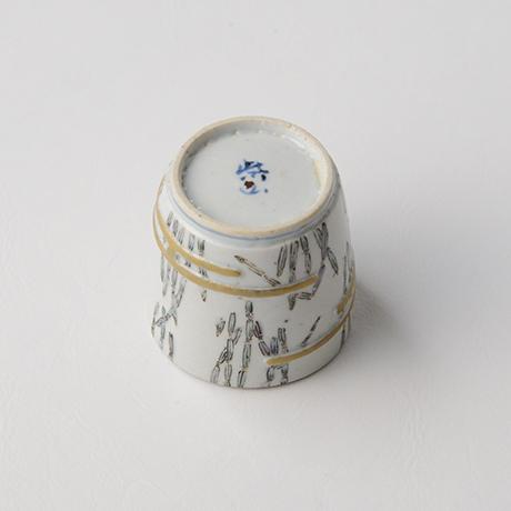 「No.34 色絵酒呑  Sake Cup, Iro-e」の写真 その6