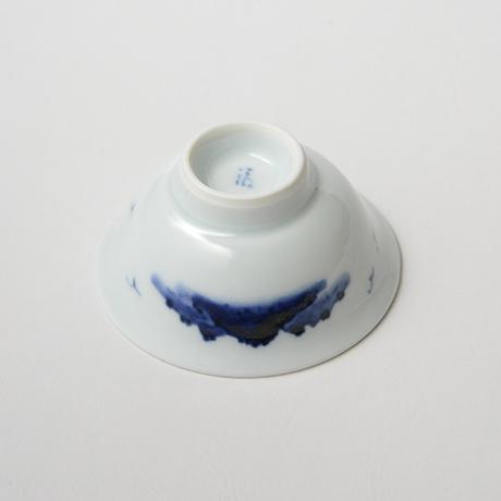 「No.48 船人山水図盃  /   Sake cup with man and landscape design, sometsuke」の写真 その3