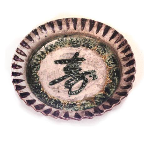 銀彩寿紋輪花平鉢
