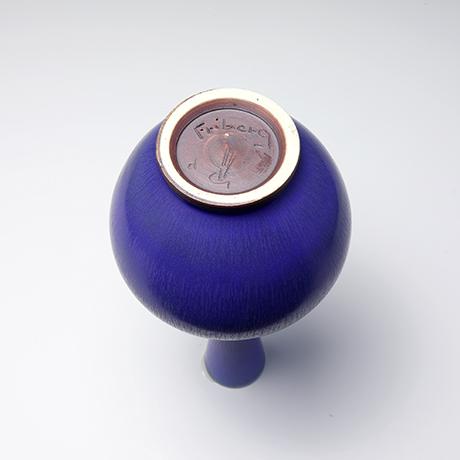 「No.126  ベルント・フリーベリ 花器 / Berndt Friberg Flower Vase」の写真 その4