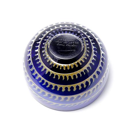 「No.35 エドヴィン・エールシュトレム 鉢 / Edvin Öhrström Bowl」の写真 その4