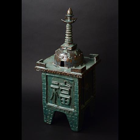 「No.48 寳塔 /  Buddhist tower」の写真 その1