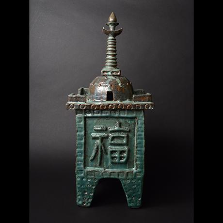 「No.48 寳塔 /  Buddhist tower」の写真 その2