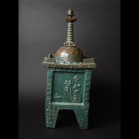 「No.48 寳塔 /  Buddhist tower」の写真 その4
