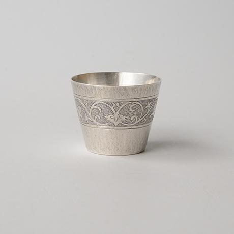 「No.56(DM6) 南鐐唐草文酒盃  / Sake cup, arabesque, silver」の写真 その1