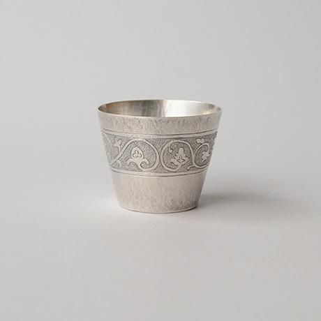 「No.56(DM6) 南鐐唐草文酒盃  / Sake cup, arabesque, silver」の写真 その2