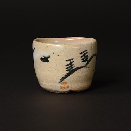 「No.25(図26)山の繪盃 / Guinomi」の写真 その2