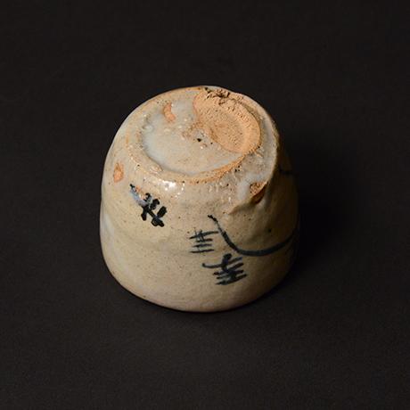 「No.25(図26)山の繪盃 / Guinomi」の写真 その5
