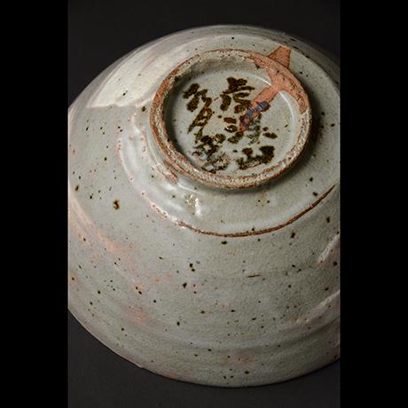 「No.71 鶴の繪鉢 / Bowl, crane motif」の写真 その4