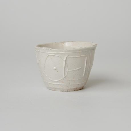 「No.4 八木一夫 白瓷盃 / YAGI Kazuo Sake cup, white porcelain」の写真 その1