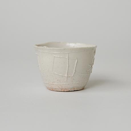 「No.4 八木一夫 白瓷盃 / YAGI Kazuo Sake cup, white porcelain」の写真 その4