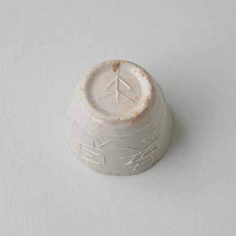 「No.4 八木一夫 白瓷盃 / YAGI Kazuo Sake cup, white porcelain」の写真 その5