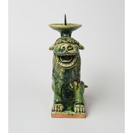 「No.35 織部狛犬阿形燭台 / Candle stand, Oribe, Lion dog shaped」の写真 その1