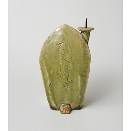 「No.39 織部如意輪観音燭台 / Candle stand, Oribe, Cintamani-cakra (manifestation of Bodhisattva)」の写真 その3