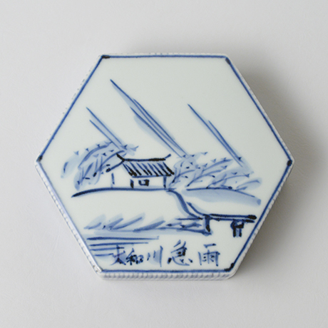 「No.10 富本憲吉 染付大和川急雨六角飾筥 / TOMIMOTO Kenkichi Ornamental box, Sometsuke」の写真 その1